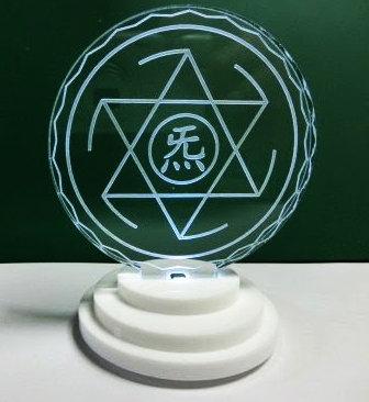 アクリル製 丸型左回り気エネルギーパワースタンド LEDライト台座付き