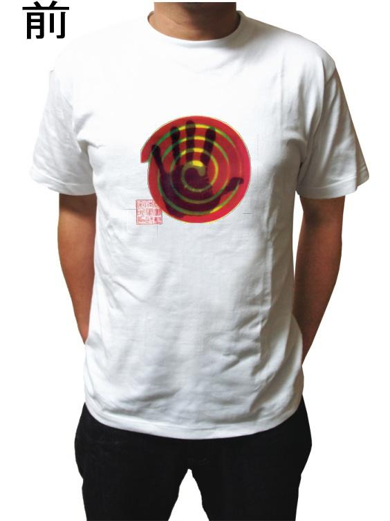 左回り渦エネルギー Tシャツ